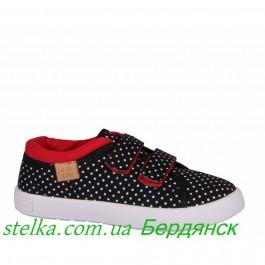 Кеды для девочек, обувь D.D.Step 6307-1 Hungary