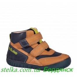 Детские осенние ботинки для мальчика, обувь D.D. Step Led - подсветка 6308-1
