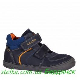 Кожаные ботинки для мальчика, осенняя обувь D.D. Step Hungary 6309-1