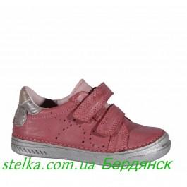 Детские полуботинки для девочек, демисезонная обувь D.D. Step, Hungary 6312-1