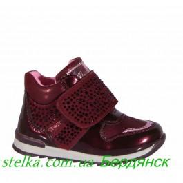 Детская осенняя обувь для девочек, ботинки Lapsi Ukraine 6311-1