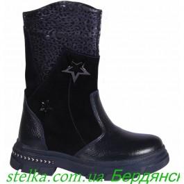 Зимние сапоги для девочки, кожаная обувь Tobi, 6321-1