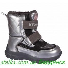 Зимние термо ботинки для девочки, мембранная детская обувь Krokky, 6334-1