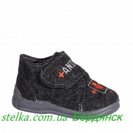 Текстильная обувь для мальчика, Zetpol (Poland), 6331-1