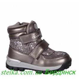 Детская обувь Сказка, termo ботинки для девочки, 6344-1