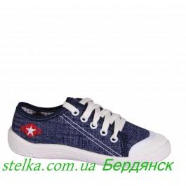 Детские кеды на мальчика, текстильная обувь NAZO (Poland), 6360-1