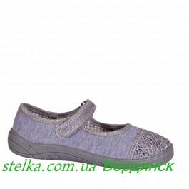 Обувь NAZO, текстильные тапочки на девочку, 6361-1