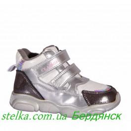 Детские ботинки СКАЗКА, демисезонная обувь для девочки, 6374-1