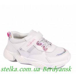 Белые кроссовки для девочек, спортивная обувь Сказка, 6397-1