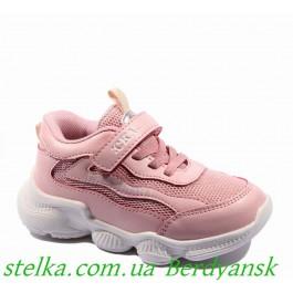Детские кроссовки СКАЗКА, кроссовки для девочек, 6389-1