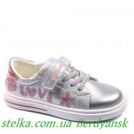 Сказка обувь для девочек, 6406-1