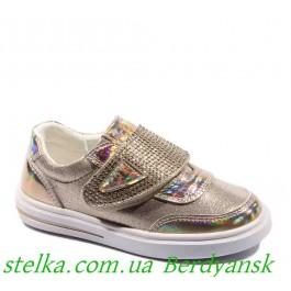 Детские кроссовки Сказка для девочек, 6404-1