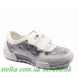 Детские кроссовки Weestep, модная спортивная обувь для девочек, 6401-1