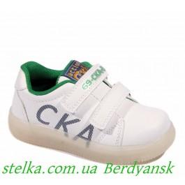 Детские белые кроссовки для мальчика, обувь Сказка, 6400-1