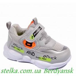 Обувь ТМ Promax, детские кроссовки для мальчика, 6408-1