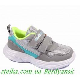 Детские кроссовки ТМ СКАЗКА, спортивная обувь для мальчиков, 6394-1