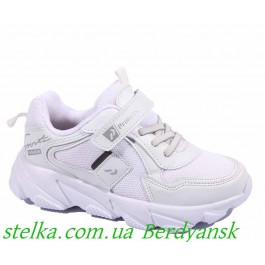 Обувь Promax, белые детские кроссовки, 6583-1