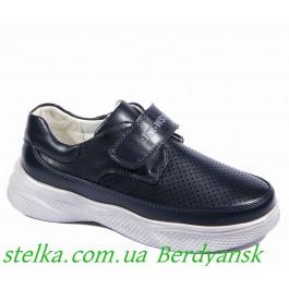 Школьная обувь для мальчика, ТМ Weestep, 6395-1