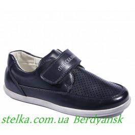 Детские туфли Сказка, школьная обувь для мальчика, 6385-1
