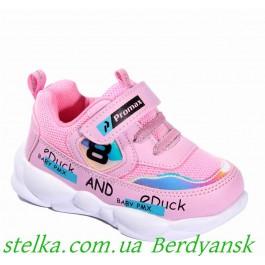 Promax обувь, детские кроссовки для девочек, 6409-1