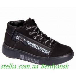 Подростковая обувь для мальчика, демисезонные ботинки Constanta, 6416-1