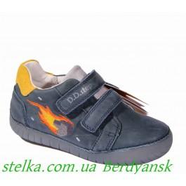 DDStep обувь, полуботинки для мальчика (LED), 6414-1