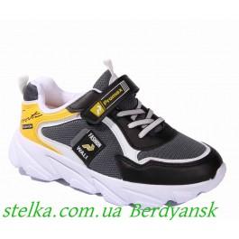 Детские кроссовки для мальчиков, PROMAX обувь, 6417-1