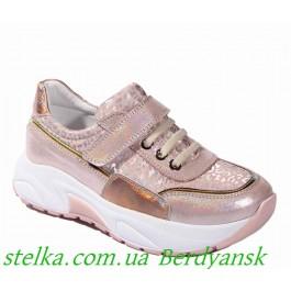 Брендовые кроссовки для девочек на толстой подошве, ТМ MINIMEN, 6418-1
