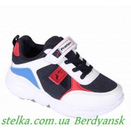 Детские кроссовки для мальчиков, ТМ Promax, 6420-1
