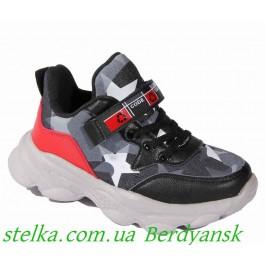 Кроссовки детские для мальчика, обувь ТМ Lapsi, Доставка - 0, 6426-1