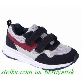 Детские кроссовки Lapsi для мальчиков, Доставка - 0, 6425-1