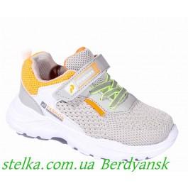 Детские текстильные кроссовки, Promax обувь (Turkey), 6429-1