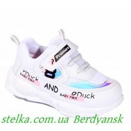 Детские белые кроссовки для девочек, обувь Promax (Turkey), 6430-1