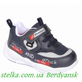 Детские кроссовки Promax (Turkey), 6431-1