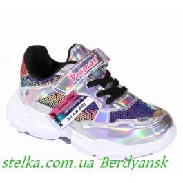 Детские кроссовки для девочек, обувь ТМ Promax, 6428-1