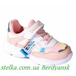 Модные детские кроссовки для девочек, турецкая обувь Promax, 6432-1