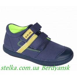 Детские полуботинки для мальчиков, демисезонная обувь DDStep, 6433-1