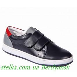 Кожаная обувь для мальчика, ТМ Lapsi, 6453-1