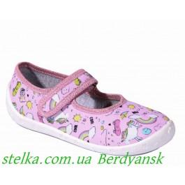 Польские текстильные тапочки для девочек, детская обувь Raweks, 6452-1