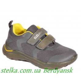Детские кроссовки для мальчика (Венгрия), обувь ТМ D.D.Step, 6454-1