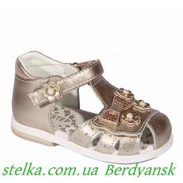 Ортопедические сандалии для малышей, детская обувь Weestep, 6464-1