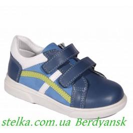 Турецкая детская обувь Happy Walk, кроссовки для мальчика, 6469-1