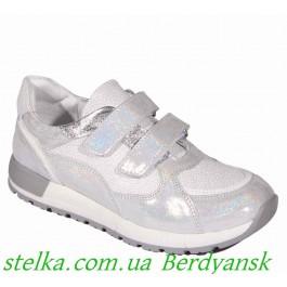 Кожаные кроссовки для девочек, детская обувь ТМ Happy Walk (Турция), 6474-1