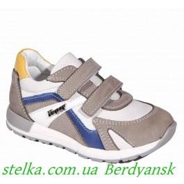 Профилактические кроссовки для мальчика малыша, обувь ТМ Happy Walk, 6470-1