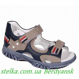 Детские босоножки для мальчика, турецкая обувь ТМ Happy Walk, 6471-1