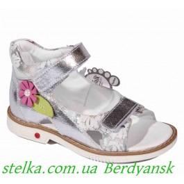 Детские ортопедические босоножки для девочки, турецкая обувь Happy Walk, 6483-1