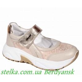 Туфли на высокой подошве, школьная обувь ТМ Happy Walk (Турция), 6484-1