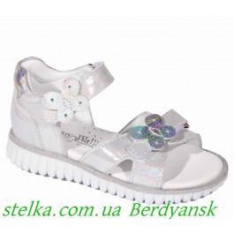 Детские босоножки Happy Walk (Турция), 6510-1