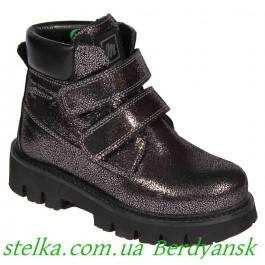 Обувь Minimen зима, ортопедические ботинки на девочку, 5912-1