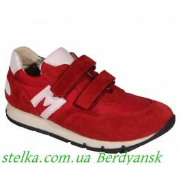 Кроссовки ортопедические на девочку, обувь ТМ Minimen, 5796-1